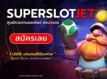 superslot jet